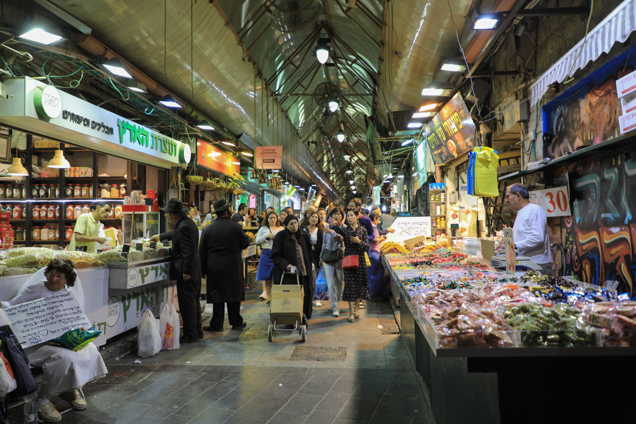 jeruzalem-machane-yehuda-market