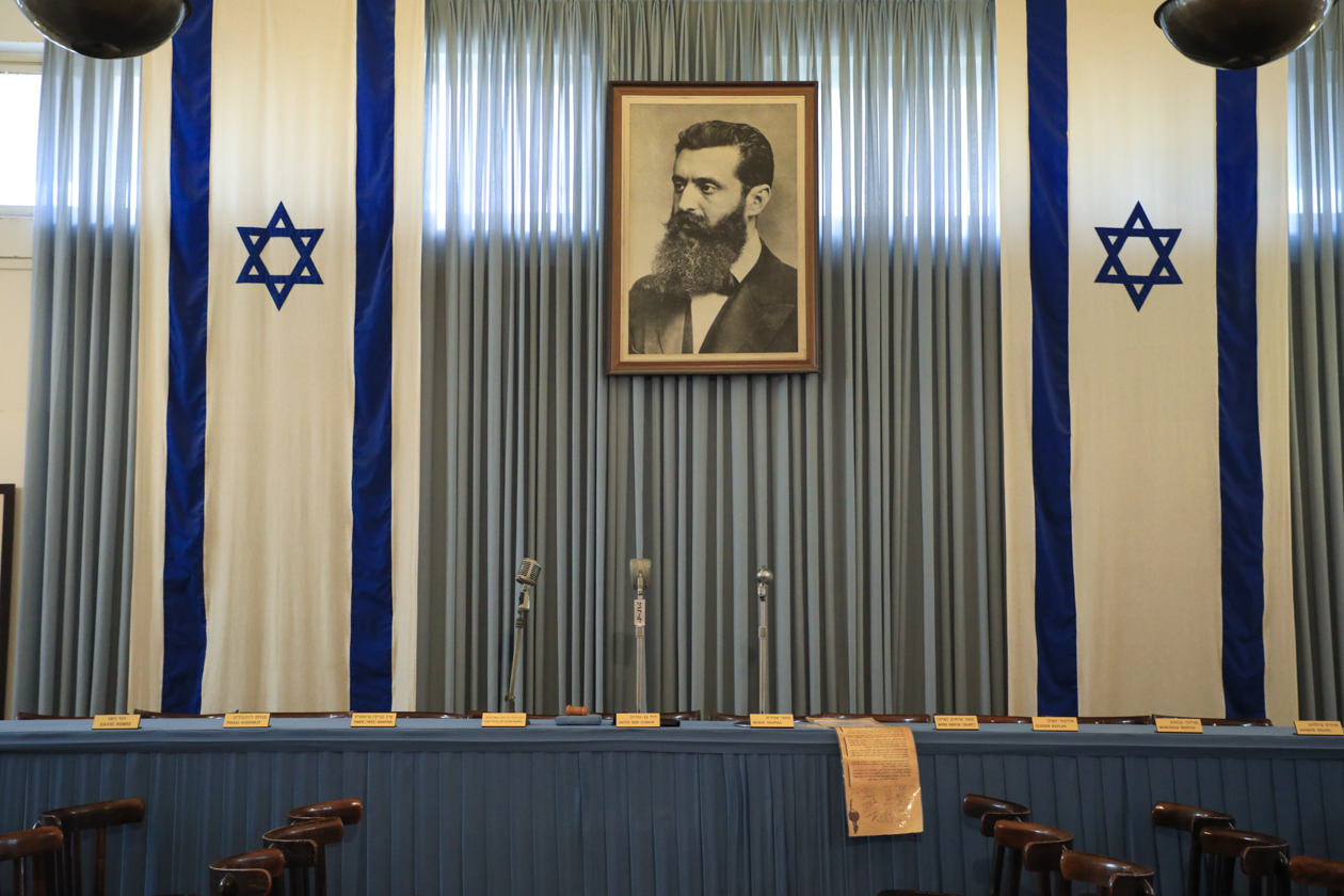 tel-aviv-independence-hall