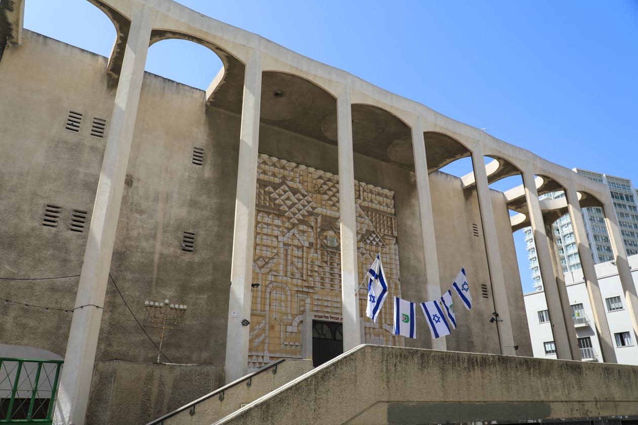 tel-aviv-synagoge