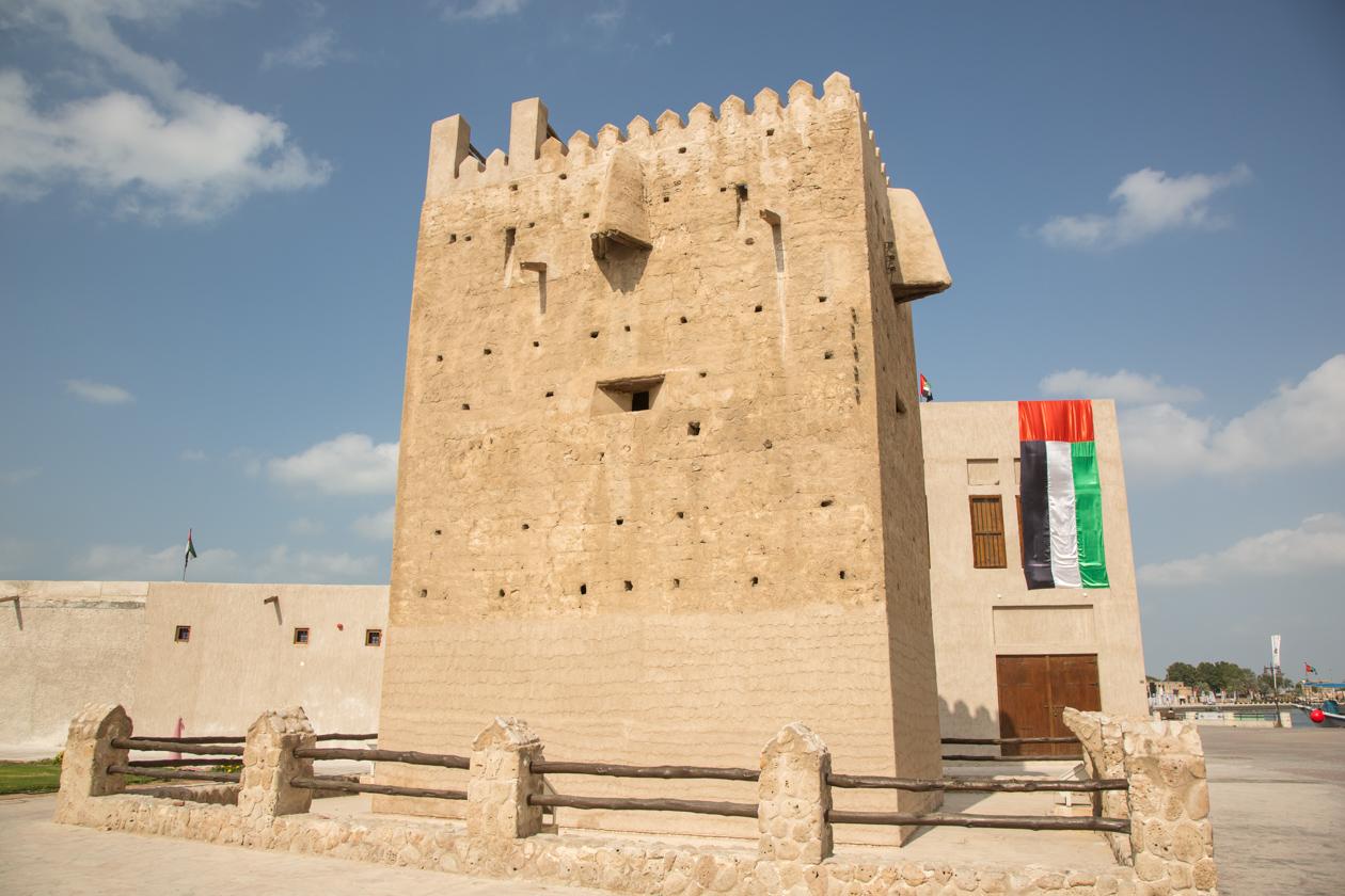 dubai-al-shandagah-watchtower