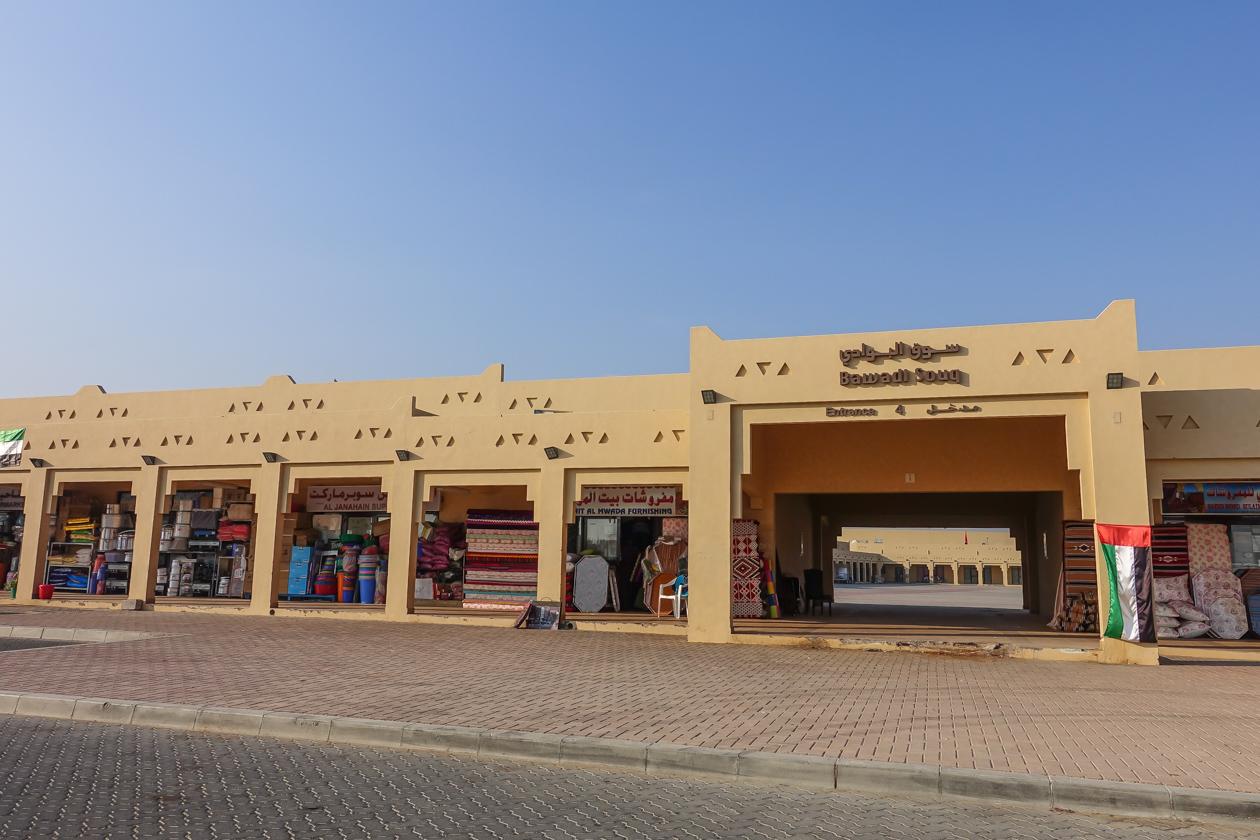 al-ain-bawadi-souq