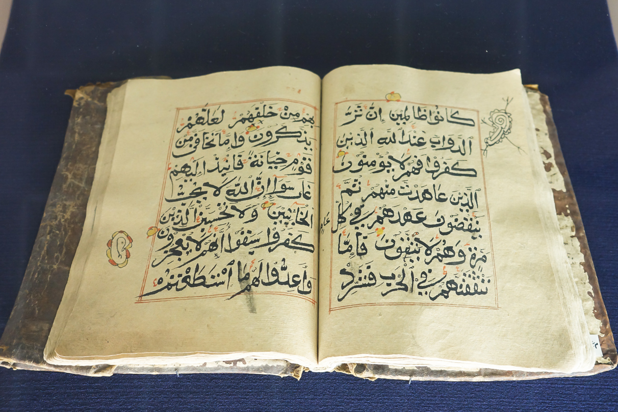 al-ain-nationalmuseum-boek