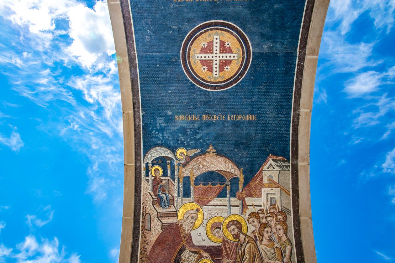 ostrog-klooster