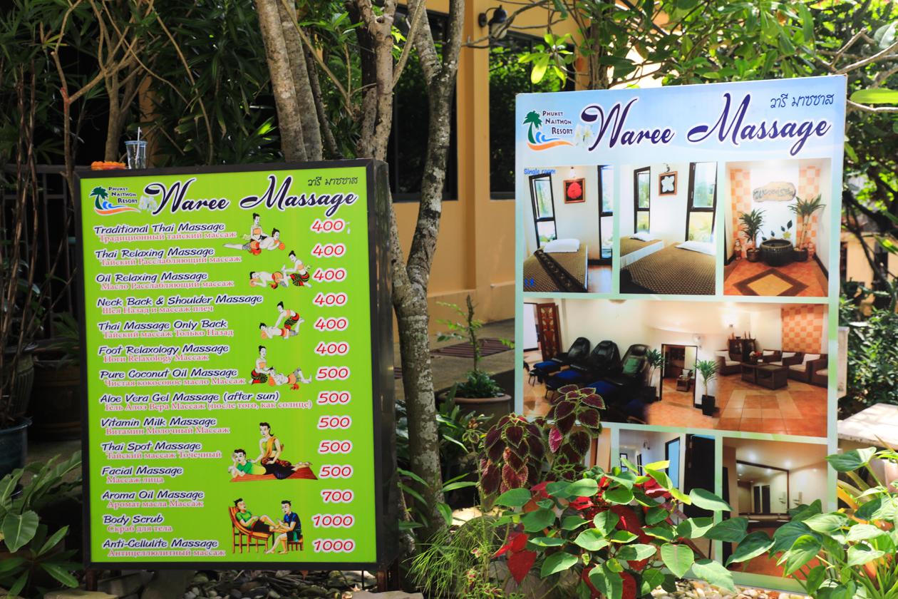 phuket-massage