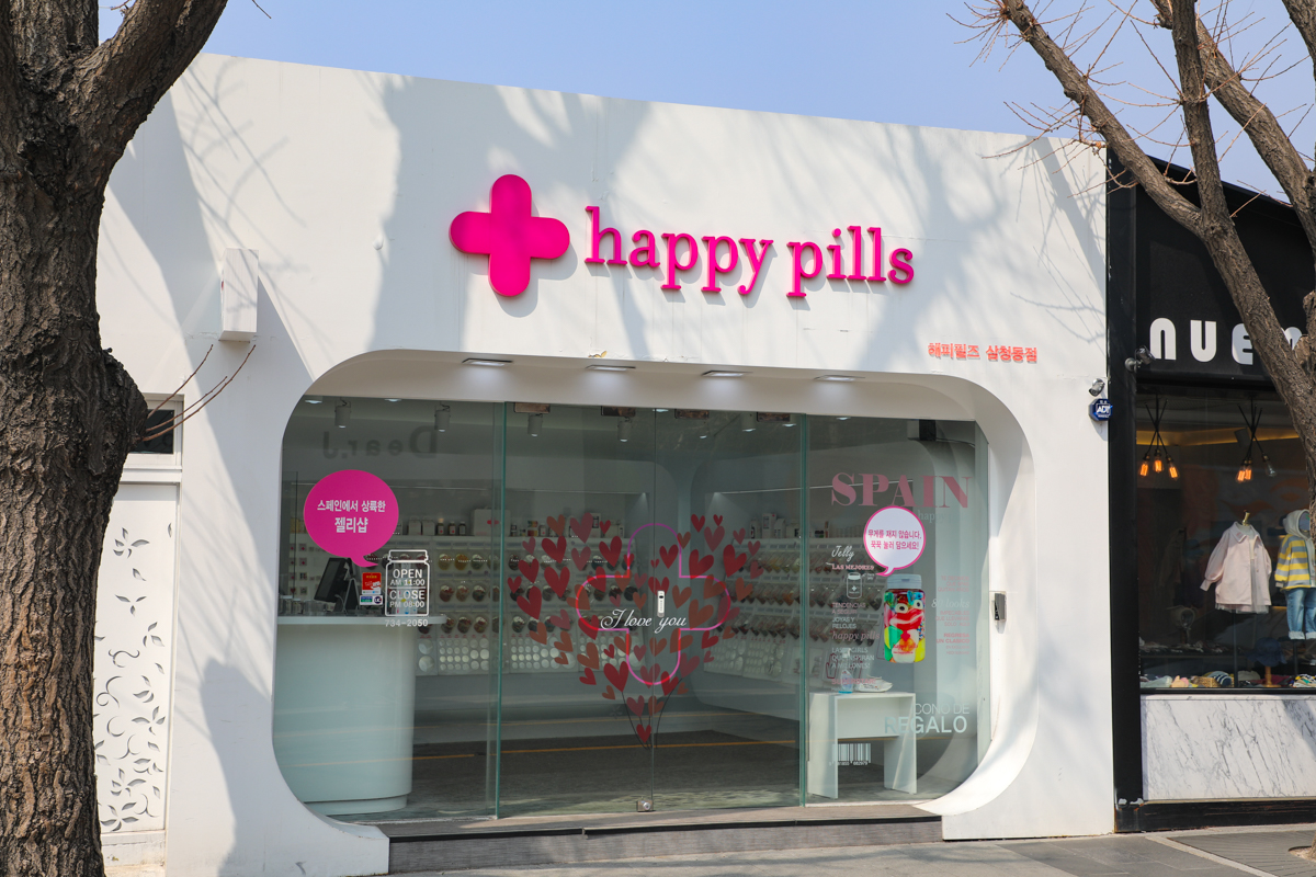 seoul-happy-pills