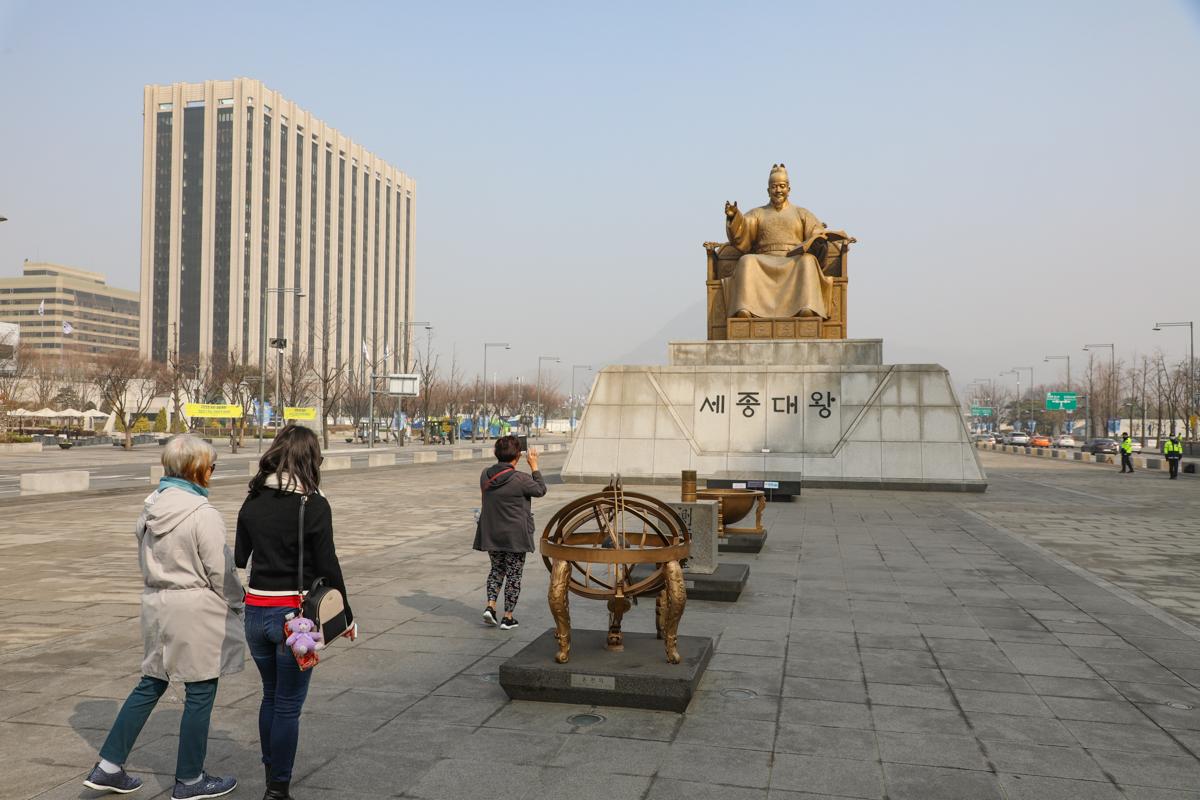 seoul-sejong-daero