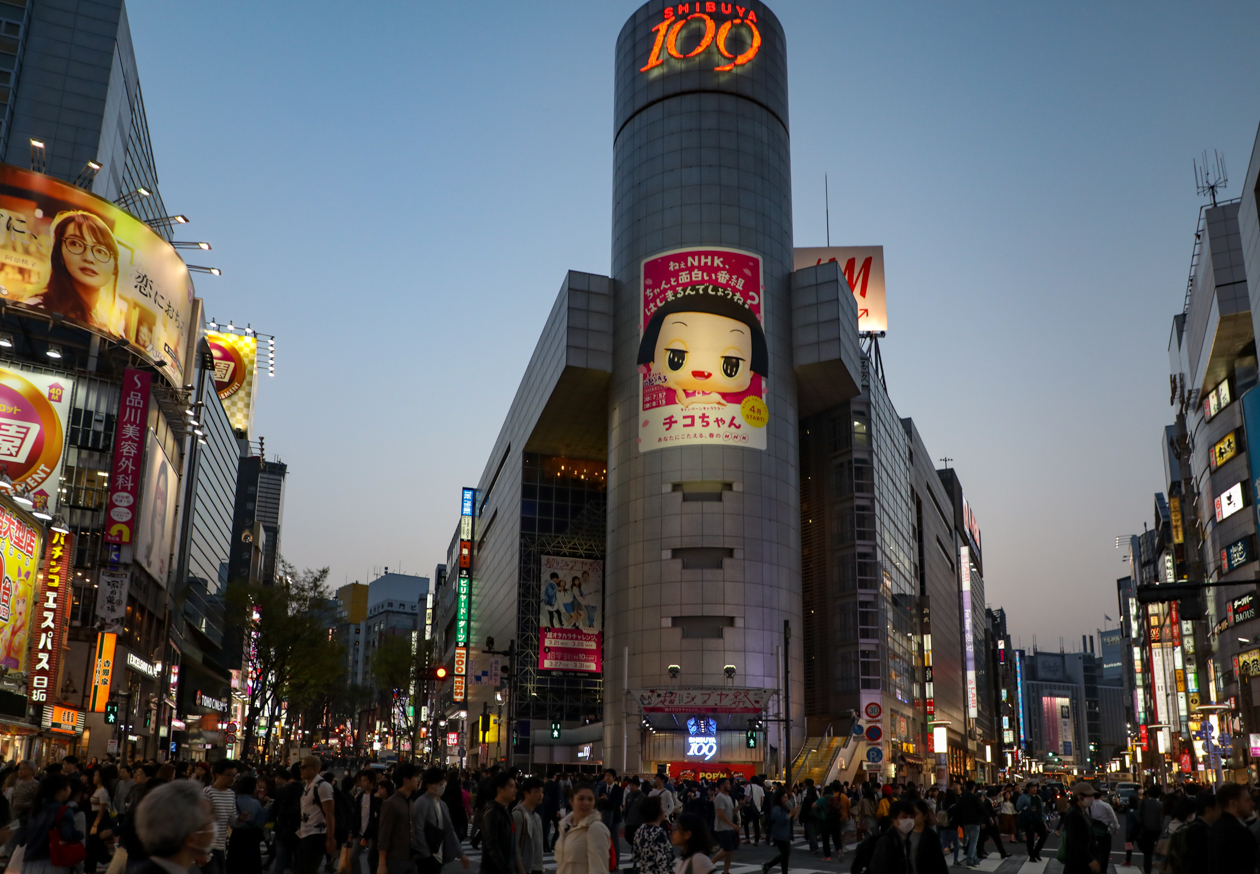 tokyo-shibuya109